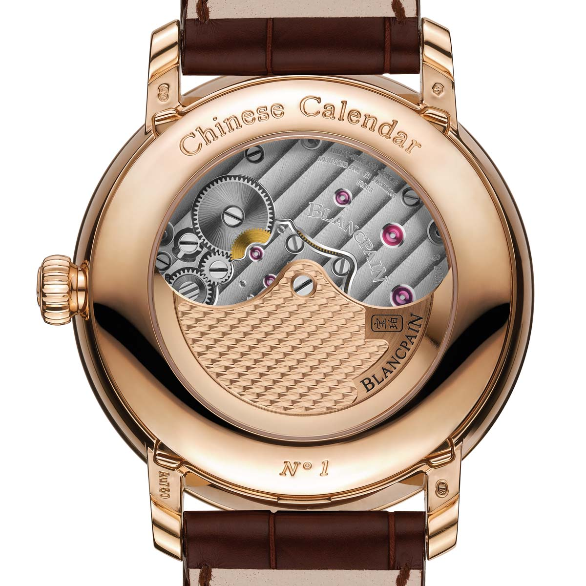 The Watch Quote: Photo - Blancpain Calendrier Chinois Traditionnel