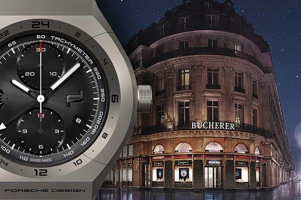 Bucherer présente en exclusivité la nouvelle collection Monobloc Actuator de Porsche Design Timepieces